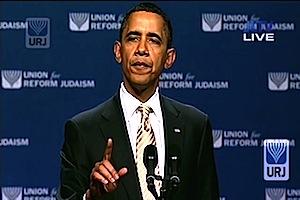 President Obama: Hineni